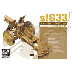 SIG33 15CM HEAVY INFANTRY GUN